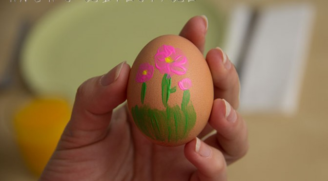 01 Easter