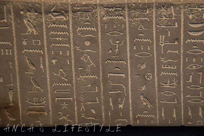 09 British Museum