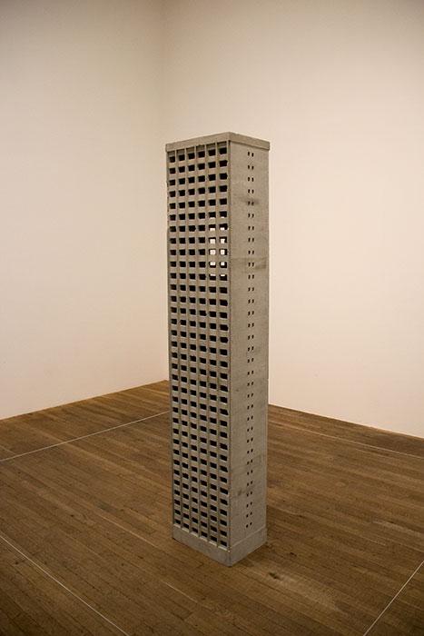 06-tate-modern