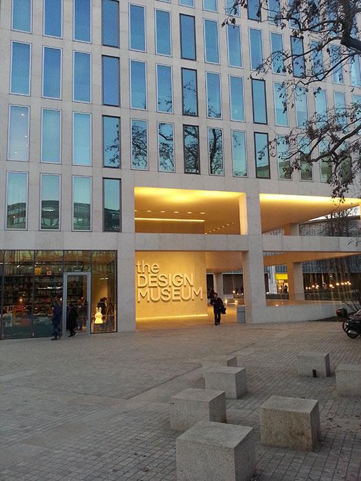 01 Design Museum London