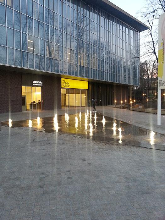 15 Design Museum London