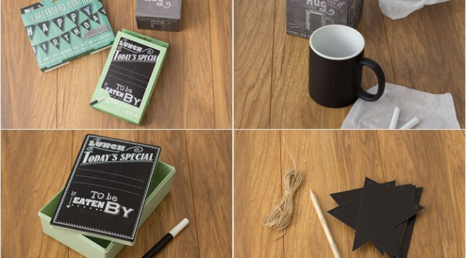 Chalkboard bundle review and giveaway