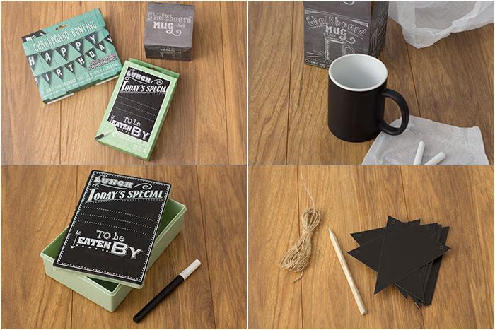 Chalkboard bundle giveaway
