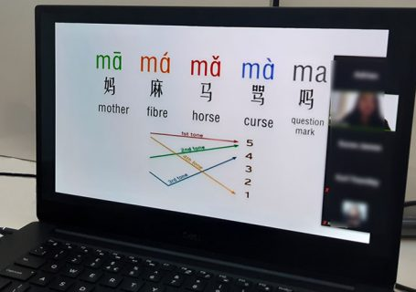 Mandarin Lesson