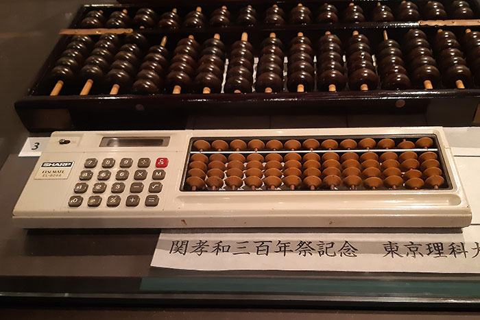 Soro - Sharp Corporation, plastic calculator from 1979